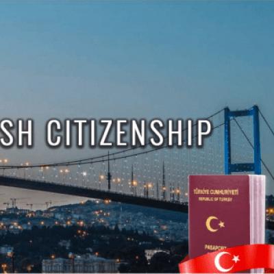 أسئلة شائعة حول اكتساب الجنسية التركية عبر الاستثمار والتملك العقاري