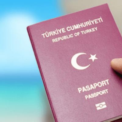 اللائحة التنفيذية الجديدة والمعدِّلة للائحة التنفيذية الخاصة بقانون الجنسية التركي