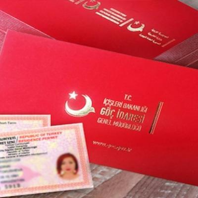 محامي استانبول عربية , الجنسية التركية, محامي جنسية تركية, محامي عربي جنسية, اجراءات الجنسية التركية, الجنسية التركية عبر العقار , الجنسية التركية عبر الاستثمار , محامي عربي تركيا