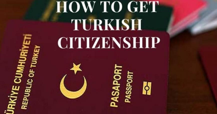 التعديلات التي جاءت بها اللائحة التنفيذية لقانون الجنسية التركي