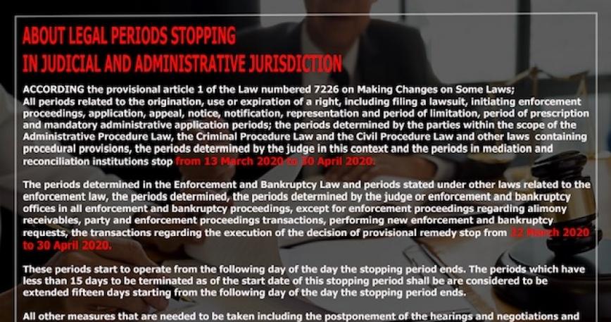 حول فترات التوقف القانونية في الاختصاص القضائي والإداري