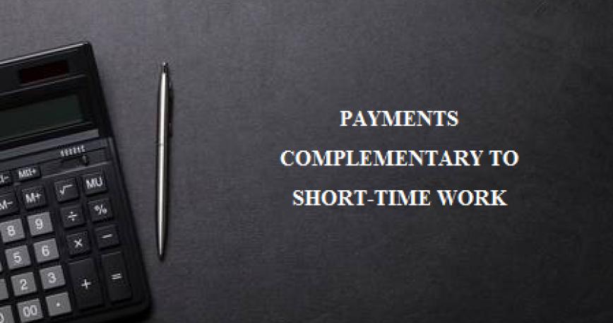 المدفوعات التكميلية للعمل في وقت قصير